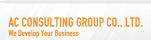 AC Consulting Group - AC Consult Phuket Thailand